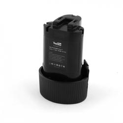 460f17ec04f8 Аккумуляторы и зарядные устройства для электроинструмента - купить г ...